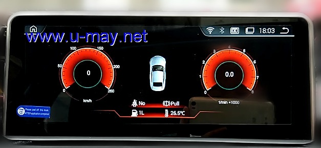 10.25BMW F48 x1 after 2016 NBT Android Multimedia Navigation System