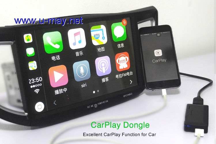 universal Apple car play& Android Auto USB Dongle